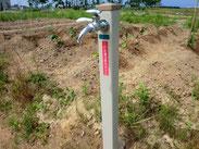 給水用 水道10か所
