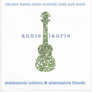 annie laurie / Matsumoto Noboru and Alternative Bloods