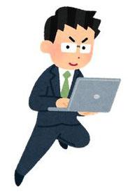 静岡県富士市、富士宮、静岡市、沼津市、三島市の税理士公認会計士・会計事務所のITに強い