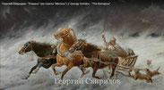 """Georgy Sviridov - """"The Romance"""""""