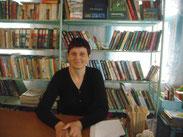 Долгорук Наталья Григорьевна - библиотекарь филиала с. Преображеновка