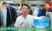 2017年7月24日放送分日本テレビ系列月曜から夜ふかしに出演させていただきました