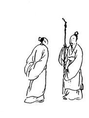 Illustration n° 2. Jean de Labrune (?-1743?) : La morale de Confucius, philosophe de la Chine. Pierre Savouret, Amsterdam, 1688.