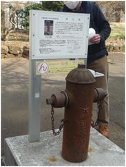 消火栓―構内には2カ所に残っている。