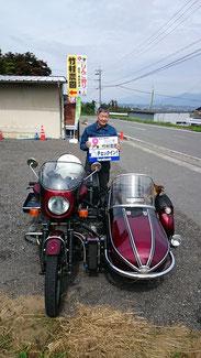 バイク ライダー