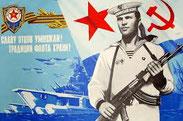 Военно-морской флот России, ВМФ СССР