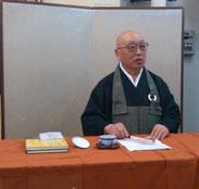 井上哲玄老師兵庫県神戸市座禅会