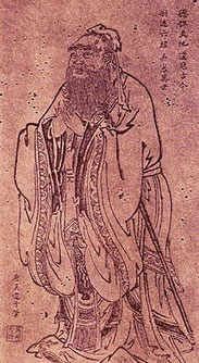 der chinesische Philosoph Konfuzius (551 v. Chr.  bis 479 v. Chr.)