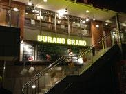 センター南バル Buano Brano