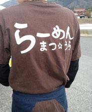 【ユニホーム】