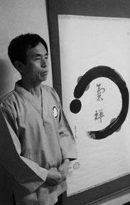 Grandmaster Han Jung Doo