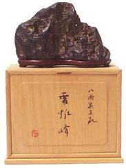 Figura 222. Suiseki: Dave Sampson Collection. Nome: Shirahama Kaseki Dimensione: 25x9x12 cm      Provenienza: Furuyashi.