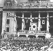1948年8月15日韓国光復節