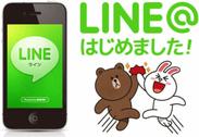 ライン,LINE,無料ゲーム,無料,スマートフィックス