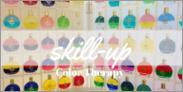 センセーションカラーセラピー色の意味の勉強会