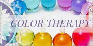 カラーセラピーとはなにか?色彩象徴を用い心を読み解く
