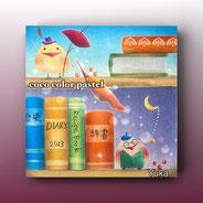 「金ちゃんと鯉のぼり」:yuka画