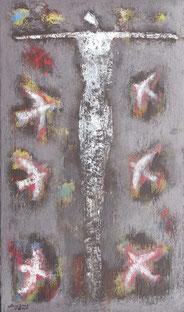 Like the bird 41×24.2cm Oil on canvas