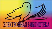 http://188.244.184.167/bibl/ru_RU/