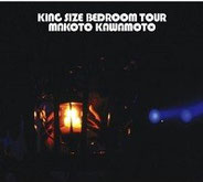King Size Bedroom TOUR