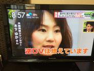 2016.6.20放送 「白熱ライブビビット」TBSテレビ
