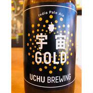 宇宙ビール   UCHU BREWING 宇宙GOLD