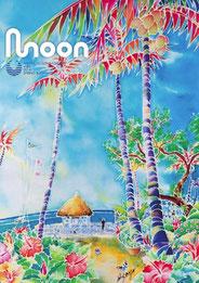 季刊誌Moon Vol.2表紙