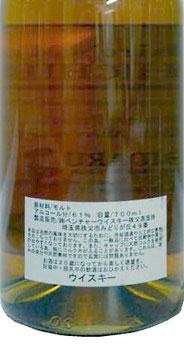 Label Backsite