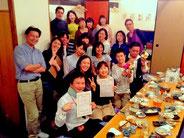 野菜ソムリエアワード2014☆祝賀会