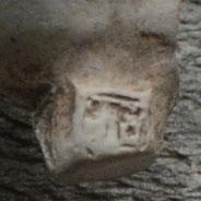 Onbekend bijmerk op pijpje gemaakt in Leeuwarden met merk PFV (ca 1710-1740)