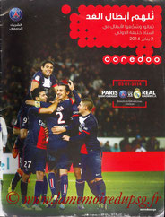 Programme  PSG-Real Madrid  2013-14