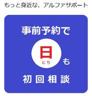 日本人の配偶者ビザ