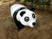 完成パンダ