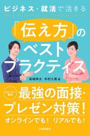 英語教師が知っておきたい日本語のしくみ:英文法・英作文指導に活かす