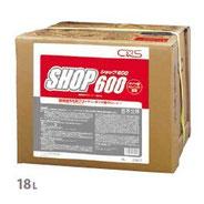 工場油用洗剤 ショップ600