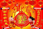 Chinese New Year's Day