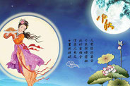 Zhongqiu Festival