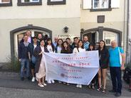 17.11.19: Botschafter WU Ken