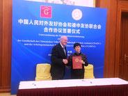 22.3.2018 Beijing bei CPAFFC-Präsidentin Li Xiaolin