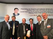 Generalkonsul SUN Congbin am 15.10.2019 Frankfurt