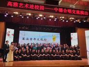 Academy Singers zu Gast in Beijing