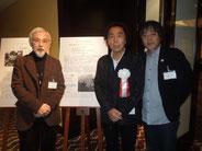 J.S.C賞授賞式にて。岩佐監督、津村カメラマン、代島プロデューサー。