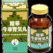 精華牛車腎気丸|第2類医薬品(イスクラ産業株式会社)眼・目の症状を改善する漢方薬