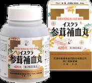 参茸補血丸|第2類医薬品(イスクラ産業株式会社)排尿(おしっこ・小便)のお悩みを改善する漢方薬