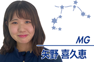梶原千紗子