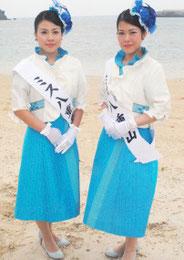 ミス星の砂の大底いろはさん(左)、ミス南十字星の大泊祥子さん=22日午前、与那国島のナーマ浜
