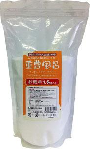 重曹風呂 1.6kg