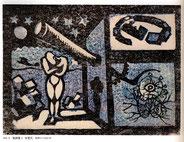<瞑想氏> 『白と黒』41号 1933年11月