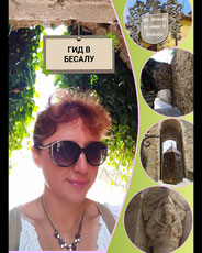 Бесалу,  гид по Бесалу, экскурсии в Бесалу, поездка в Бесалу