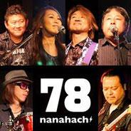 78〜ななはち〜 Official Blog